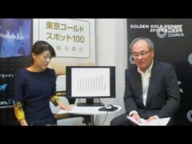Golden Gold Report ~World gold council Gold Demand Trends 2015年第二四半期~ (2015/8/31放送)